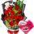 11朵红玫瑰,绿叶间插丰满,水晶草外围,两只小熊,巧克力98g心形铁盒一盒,黑色手揉纸扇形包装,白色棉纱围,