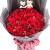 33朵紅玫瑰,相思豆間插點綴,贈送一對公仔。,灰色霧面紙扇形包裝,黑色條紋霧面紙內襯,紅色條紋絲帶拉花,