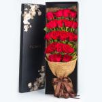 花正盛开-33朵红玫瑰礼盒