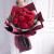 19朵红色康乃馨,栀子叶间插点缀,圆形暗红双面韩素纸包装,黑色英文丝带,