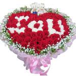 你的甜蜜-99朵IOU红玫瑰花束