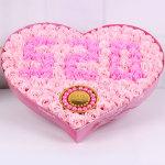520香皂花心形礼盒:为爱而生