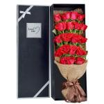 爱不落幕-19朵红玫瑰礼盒