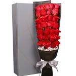 挚爱永恒-33枝红玫瑰礼盒