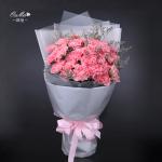 33朵粉色康乃馨-甜美