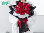 暗夜【19枝红玫瑰花束】