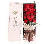 心仪-19朵红玫礼盒