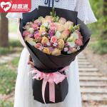 彩虹心情-33朵混搭玫瑰花束