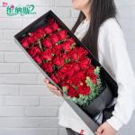 炙热永爱-33朵红玫瑰礼盒