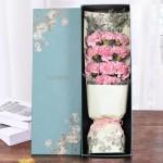 优雅馨情-11朵粉色康乃馨礼盒