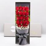 真愛如初-19枝紅玫瑰禮盒